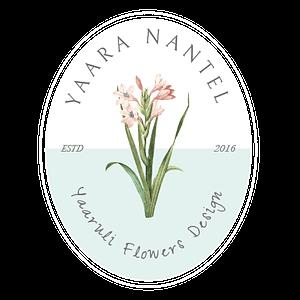 לוגו יערה ננטל